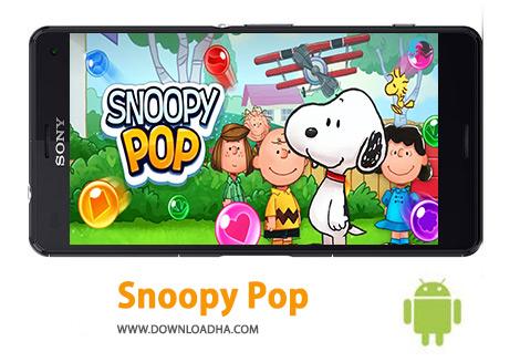 کاور-Snoopy-Pop