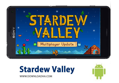کاور-Stardew-Valley