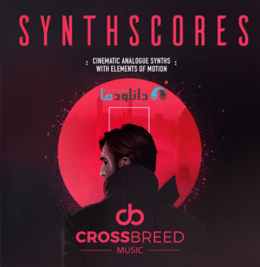 البوم-موسیقی-synthscores-music-album