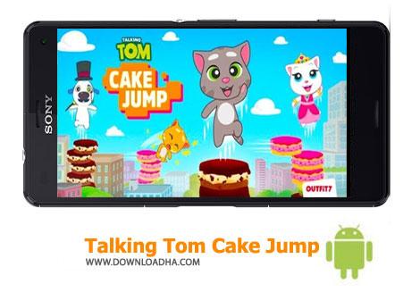 کاور-بازی-talking-tom-cake-jump