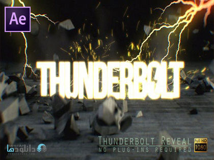 پروژه-افتر-افکت-thunderbolt-reveal-after-effect