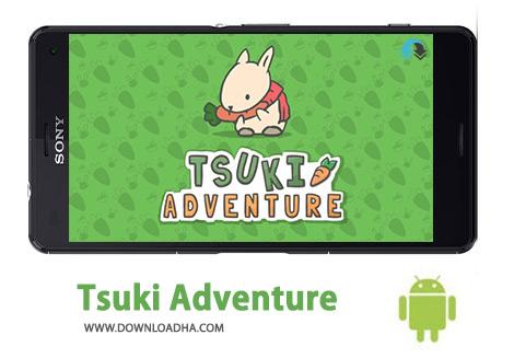 کاور-Tsuki-Adventure