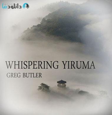 البوم-موسیقی-whispering-yiruma-music-album