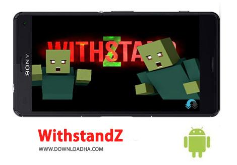 کاور-WithstandZ