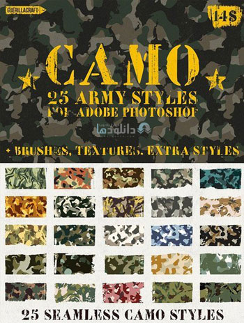 استایل-فتوشاپ-camo-styles-for-adobe-photoshop