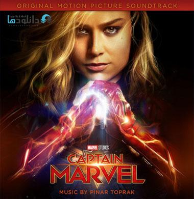 موسیقی-متن-captain-marvel-ost