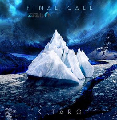 البوم-موسیقی-final-call-music-album