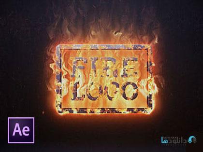 پروژه-افتر-افکت-fire-logo-after-effect