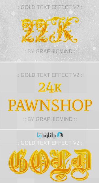 استایل-فتوشاپ-gold-text-effects
