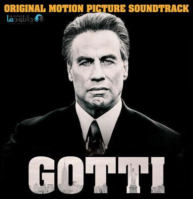 موسیقی-متن-فیلم-gotti-ost