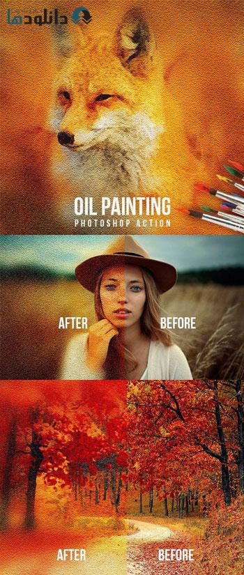 اکشن-فتوشاپ-oil-painting-photoshop-action