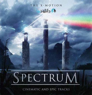 البوم-موسیقی-spectrum-music-album