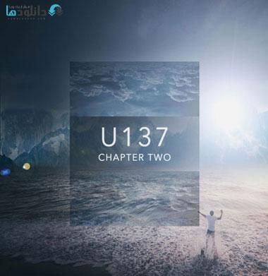 البوم-موسیقی-chapter-two-music-album