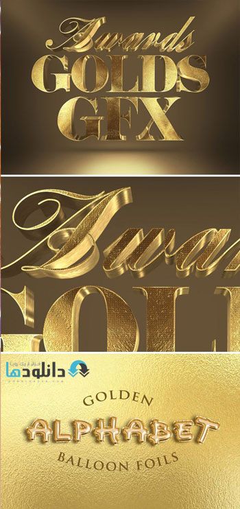 اکشن-فتوشاپ-3d-gold-text-effects-for-photoshop