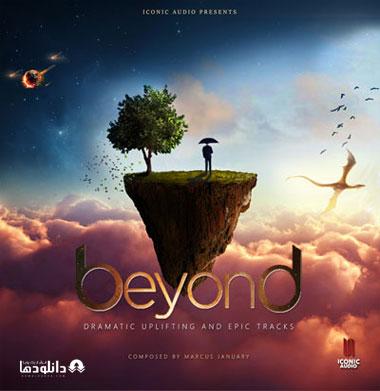 البوم-موسیقی-beyond-music-album