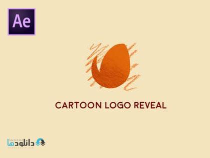 پروژه-افتر-افکت-cartoon-logo-reveal