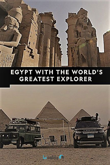 دانلود-مستند-Egypt-With-the-Worlds-Greatest-Explorer-2019