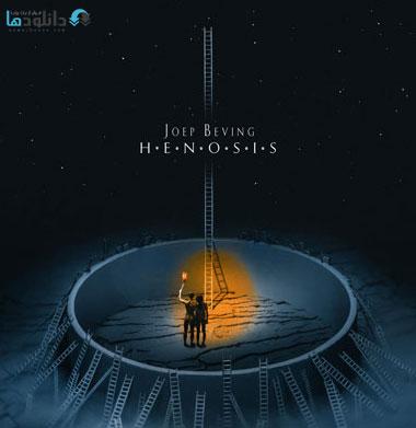 البوم-موسیقی-henosis-music-album