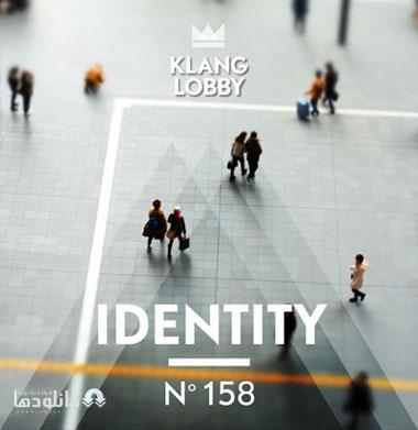 البوم-موسیقی-identity-music-album