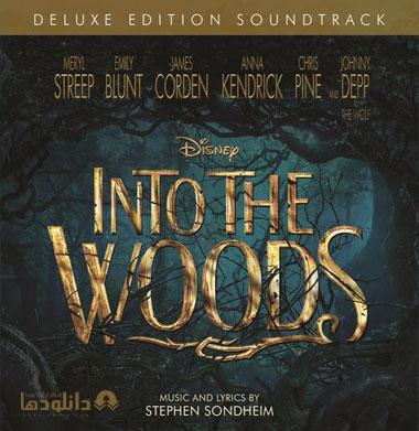 موسیقی-متن-فیلم-into-the-woods-ost