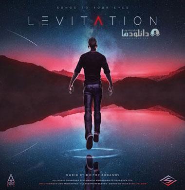 البوم-موسیقی-levitation-music-album