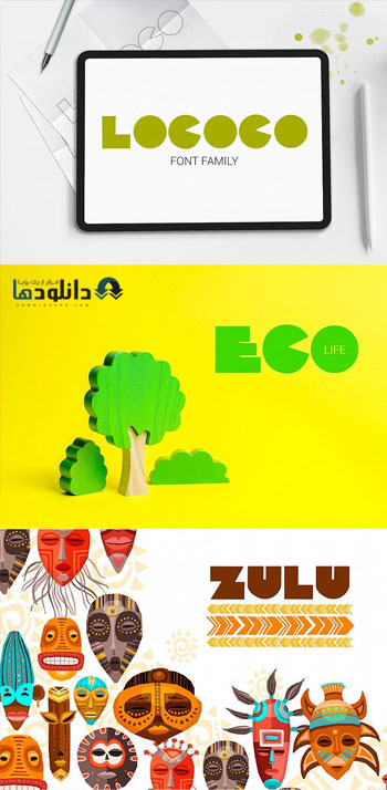 فونت-انگلیسی-lococo-font-family