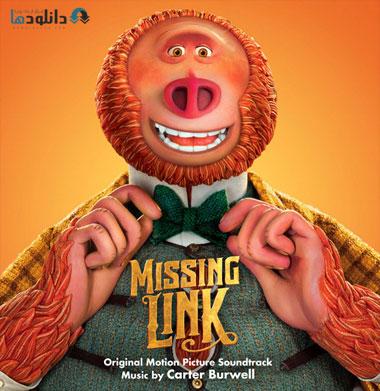 موسیقی-متن-انیمیشن-missing-link-ost