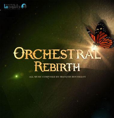 البوم-موسیقی-orchestral-rebirth-music-album