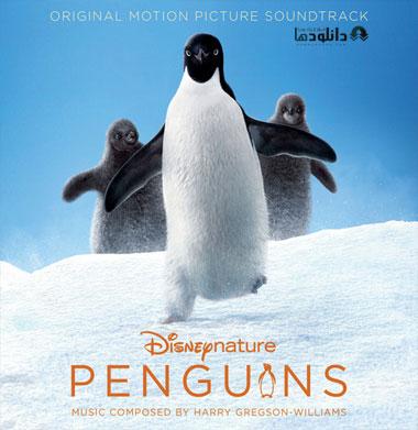 موسیقی-متن-فیلم-penguins-2019-ost