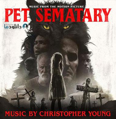 موسیقی-متن-فیلم-pet-sematary-ost