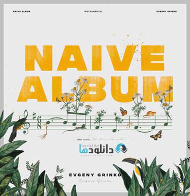 البوم-موسیقی-sleeping-bear-2019-music-album