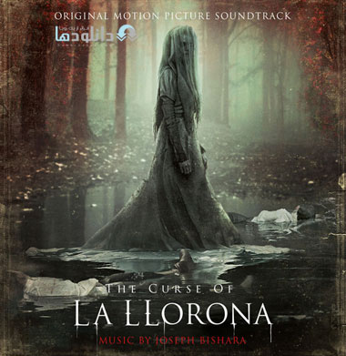 موسیقی-متن-the-curse-of-la-llorona-ost