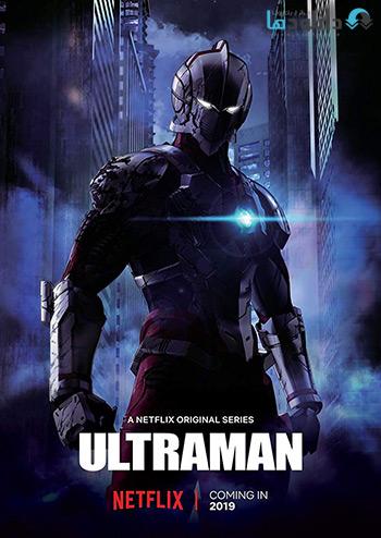 کاور-Ultraman-2019
