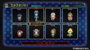 Screen-Shot-Zanki-Zero-Last-Beginning