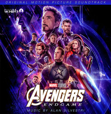 موسیقی-متن-فیلم-avengers-endgame-ost