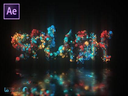 پروژه-افتر-افکت-glow-particle-logo-after-effect