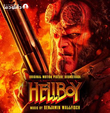موسیقی-متن-بازی-hellboy-ost