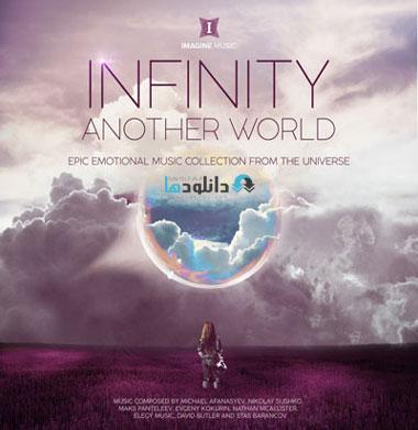 البوم-موسیقی-infinity-another-world