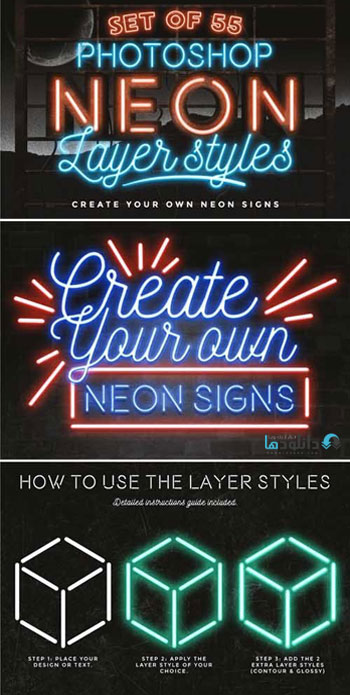 استایل-فتوشاپ-neon-layer-styles-for-photoshop
