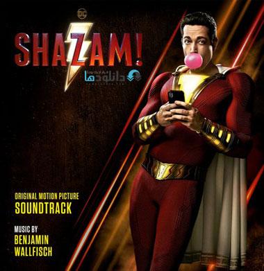 موسیق-متن-فیلم-shazam-music-album