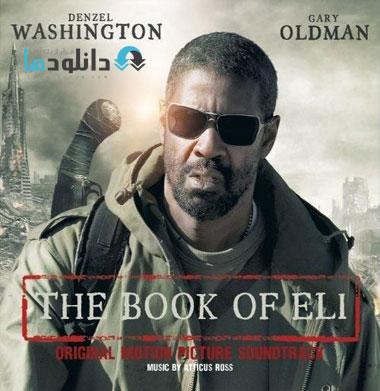 موسیقی-متن-فیلم-the-book-of-eli-ost