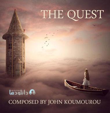 البوم-موسیقی-the-quest-music-album