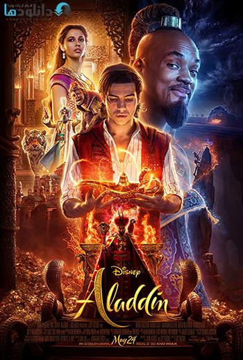 کاور-Aladdin-2019