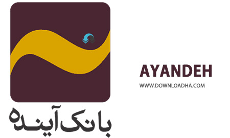 Ayandeh-Bank-Cover