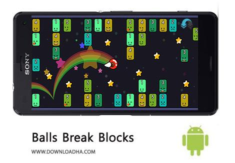 کاور-Balls-Break-Blocks-cover