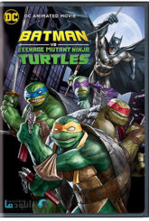 کاور-Batman-vs.-Teenage-Mutant-Ninja-Turtles-2019