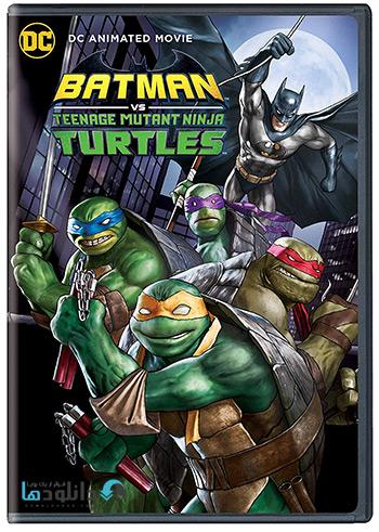 کاور-Batman-vs.-Teenage-Mutant-Ninja-Turtles-2019