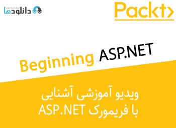 ویدیو-آموزشی-Beginning-ASP.NET