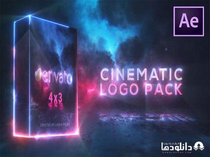 مجموعه-پروژه-نمایش-لوگو-cinematic-saber-logo-pack