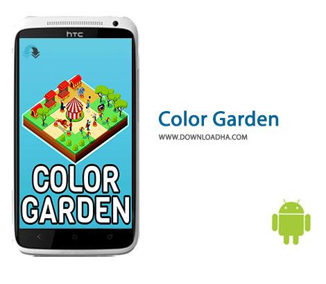 کاور-Color-Garden